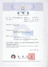 8_특허증_방류형수문