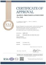 ISO 9001인증서